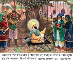 Guru_Teg-bahadur by Trilok Singh Artist