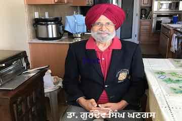 dr_gurdev_singh_ghangas
