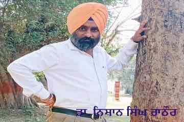 dr_Nishan_Singh Rathaur