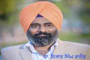 Dr. Nishan Singh Rathaur