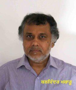 ਬਲਵਿੰਦਰ ਮਥਾਰੂ