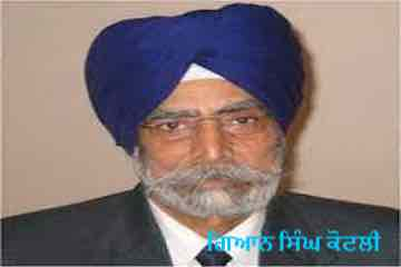Indo-Canadians demand apology from Canadian Government for Komagata Maru Injustice -Gian Singh Kotli Vancouver